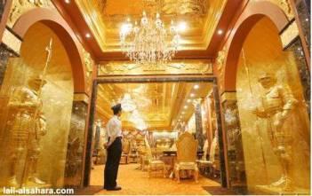 Kamar Dan Peralatan Emas Milik Sultan Brunei